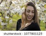 beautiful and authentic girl...   Shutterstock . vector #1077801125