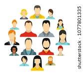 flat avatars icons set....