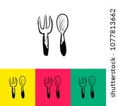 fork spoon icon vector | Shutterstock .eps vector #1077813662