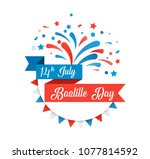 happy bastille day  the french... | Shutterstock .eps vector #1077814592