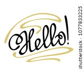 hello  isolated logo ... | Shutterstock .eps vector #1077833225