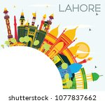 lahore skyline with color... | Shutterstock .eps vector #1077837662