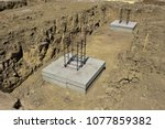 concrete footings and... | Shutterstock . vector #1077859382