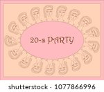 20 s party vector poster... | Shutterstock .eps vector #1077866996