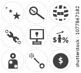 set of 9 simple editable icons... | Shutterstock .eps vector #1077867182