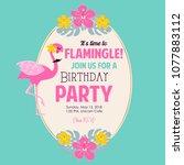cute flamingo birthday party... | Shutterstock . vector #1077883112