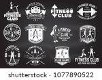 fitness club badges. vector.... | Shutterstock .eps vector #1077890522