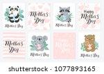 happy mother's day calligraphy...   Shutterstock .eps vector #1077893165