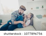 family with one parent  stylish ... | Shutterstock . vector #1077896756