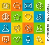 communication flat icon set
