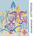 watercolor pattern. hand drawn... | Shutterstock . vector #1077909518
