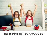 back to school and home... | Shutterstock . vector #1077909818
