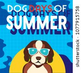 dogs days of summer time for... | Shutterstock .eps vector #1077915758