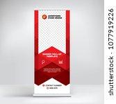 roll up banner template ... | Shutterstock .eps vector #1077919226