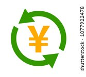 yen sign icon  currency sign  ... | Shutterstock .eps vector #1077922478