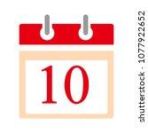 vector calendar day icon  day... | Shutterstock .eps vector #1077922652