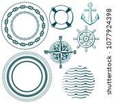 illustration of set of marine...   Shutterstock .eps vector #1077924398