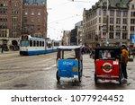Amsterdam Holland Netherlands...