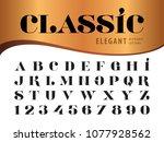 vector of elegant alphabet... | Shutterstock .eps vector #1077928562