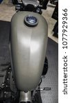 Small photo of Fuel tank motorcycle.