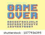 pixel vector font design ... | Shutterstock .eps vector #1077936395