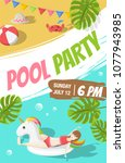 pool beach party flyer poster... | Shutterstock .eps vector #1077943985