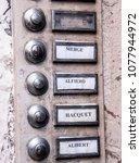 old frend doorbell | Shutterstock . vector #1077944972