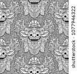 balinese lion god barong doodle ... | Shutterstock .eps vector #1077946322
