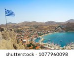 beautiful panorama view on... | Shutterstock . vector #1077960098