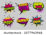 girl power sorry privat blog... | Shutterstock .eps vector #1077963968