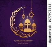 creative arabic islamic... | Shutterstock .eps vector #1077978965