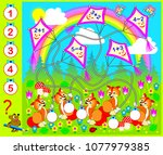 educational page with exercises ...   Shutterstock .eps vector #1077979385