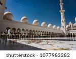 abu dhabi  uae  mar 22  2018 ... | Shutterstock . vector #1077983282