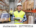 logistic business  shipment and ... | Shutterstock . vector #1077995516