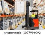 wholesale  logistic  shipment...   Shutterstock . vector #1077996092