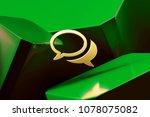 golden comments icon around... | Shutterstock . vector #1078075082