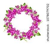 beautiful  bright watercolor... | Shutterstock . vector #1078079702