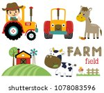 set of farming vector cartoon... | Shutterstock .eps vector #1078083596