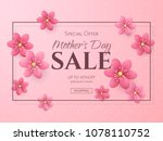 vector sale poster for... | Shutterstock .eps vector #1078110752