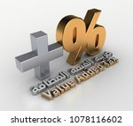 3d illustration of value added...   Shutterstock . vector #1078116602