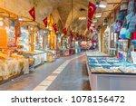 zincirli bedesten  gaziantep ... | Shutterstock . vector #1078156472