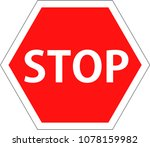 red stop sign | Shutterstock .eps vector #1078159982