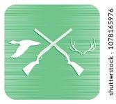 hunting club logo icon. vector...