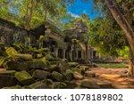 siem reap  cambodia 06.07.2017... | Shutterstock . vector #1078189802