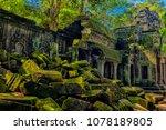 siem reap  cambodia 06.07.2017...   Shutterstock . vector #1078189805