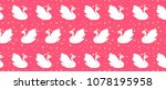a pattern with a white swan in... | Shutterstock . vector #1078195958