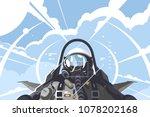 fighter pilot in cockpit.... | Shutterstock .eps vector #1078202168