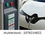 les mureaux  france   may 13... | Shutterstock . vector #1078214822