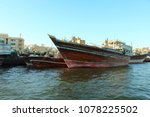 Small photo of Trading wooden boats in the port. Merchant ships on the Creek Canal. Background. Landscape. Dubai Creek, March, 2018.