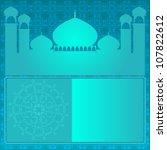 islamic background. jpeg... | Shutterstock .eps vector #107822612